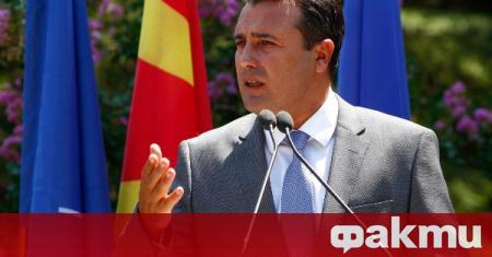 Следващото македонско правителство планира да продължи пътя на страната към