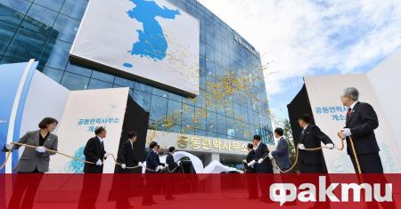 Северна Корея е взривила офиса за връзка с Юга близо