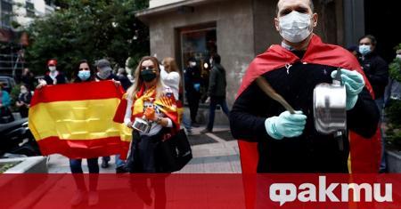 Жители на Мадрид излязоха на протест с тенджери и тигани.