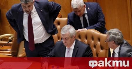 Бившият румънски премиер Калин Попеску Таричану обяви, че ще се