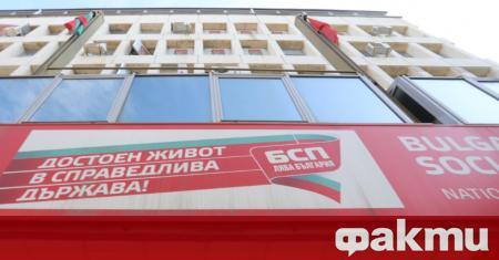 Петима кандидати остават в надпреварата за председателския пост в БСП.