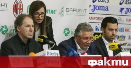 Локомотив (София) стартира днес лятна подготовка под ръководството на новия