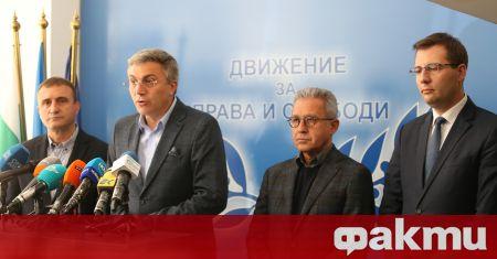От партия ДПС изпратиха официална позиция до медиите във връзка