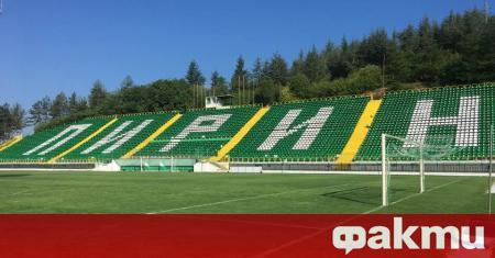 Пирин (Благоевград) записа ново неубедително представяне през сезона, като взе