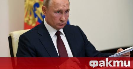 Руският президент Владимир Путин нареди на министерствата на отбраната и