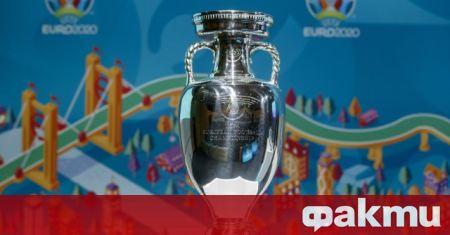 Европейското първенство по футбол през това лято може да се