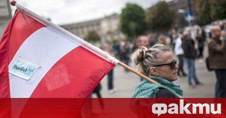 Министерство на външните работи на Република България потвърди появилата се