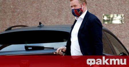 Треньорът на Барса Роналд Куман е постъпил в болница след