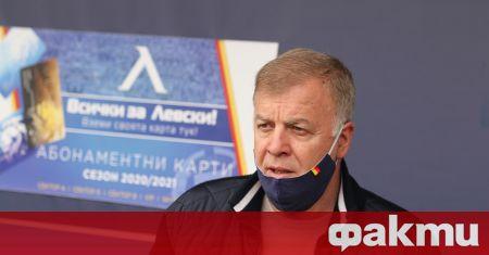 Мажоритарният собственик на ''Левски'' Наско Сираков сподели, че клубът все