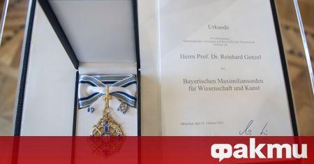 Повече от триста души са номинирани за Нобеловата награда за