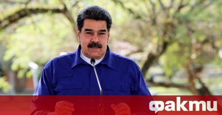 Правителството на Венецуела обяви, че не одобрява последните действия на