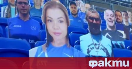 """От Левски показаха как изглежда стадион """"Георги Аспарухов"""" с фигурите"""