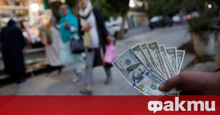 Иранската национална валута поевтиня на неофициалния пазар до най-ниското си