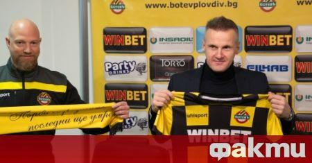 Треньорът на Ботев (Пловдив) Азрудин Валентич е провел среща с