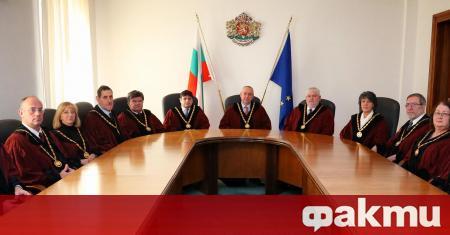 Конституционният съд се произнесе с решение по конституционно дело №