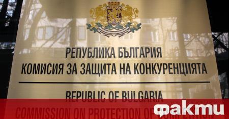 Комисията за защита на конкуренцията разреши на