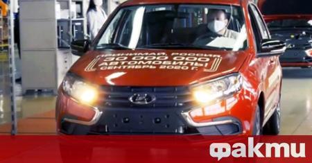 АвтоВАЗ произведе 30-милионния си автомобил, съобщават от пресслужбата на руската