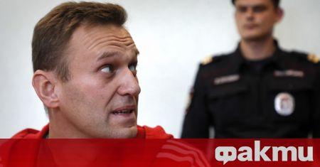 Руският опозиционер Алескей Навални вече е закаран в Изправителна колония