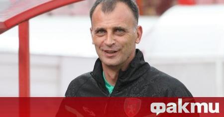 Треньорът на Ботев (Враца) Антони Здравков е категоричен, че клубът
