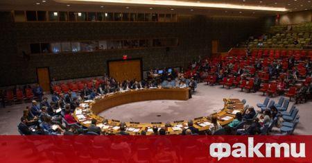 Тунис, Норвегия и Китай поискаха нова спешна среща на Съвета