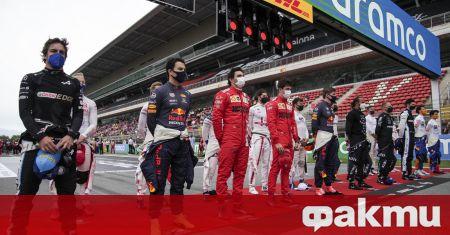 Ръководството на Формула 1 обяви нови промени в календара за