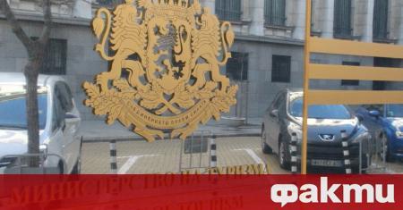 Министерството на туризма ще бъде затворено на 30 октомври, заради