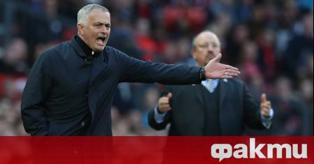 Манчестър Юнайтед е блокирал възможността Жозе Моуриньо да направи изненадващо