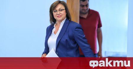Лидерът на БСП Корнелия Нинова обяви, че днес е дала
