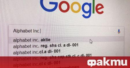 Американската технологична компания Гугъл ще плати $ 76 млн. на