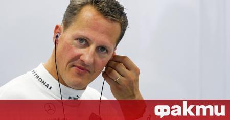 Бившият пилот на Ferrari Михаел Шумахер вероятно е във вегетативно