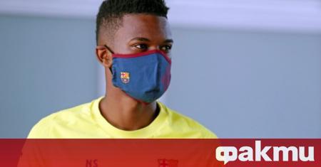 Барселона и Уулвърхямптън обявиха трансфера на Нелсон Семедо в английския