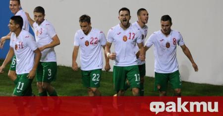 България записа успех с 2:1 при гостуването си на Сърбия.