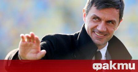 Спортният директор на Милан Паоло Малдини заяви в интервю пред