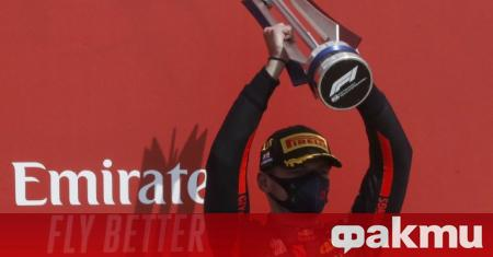 Звездата на Red Bull Макс Верстапен не е доволен от
