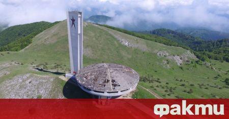 Бъдещето на монумента Бузлуджа ще бъде обсъдено на международна конференция