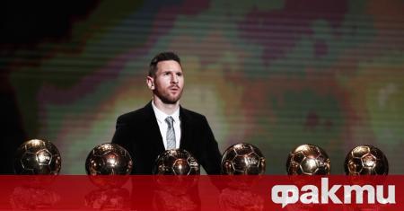 От каталунския гранд Барселона са твърдо убедени, че Лионел Меси