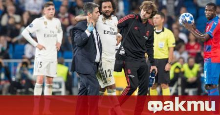 Левият бек на Реал Мадрид Марсело е получил контузия в