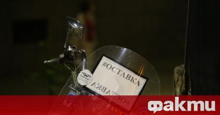 80-и ден на протест срещу кабинета и главния прокурор. Заради