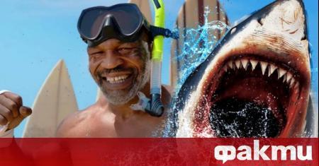 Боксовата икона Майк Тайсън записа впечатляваща победа над акула, която