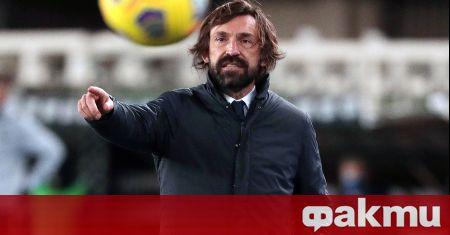 Старши треньорът на Ювентус Андреа Пирло може да бъде уволнен