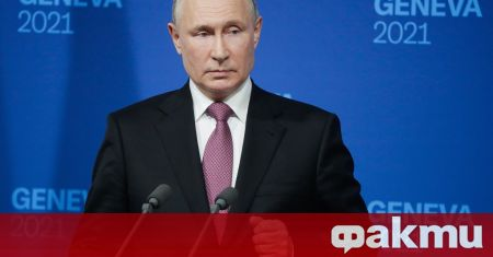 """Съобщението е на руското издание """"Свободная пресса"""". Да не казваме,"""