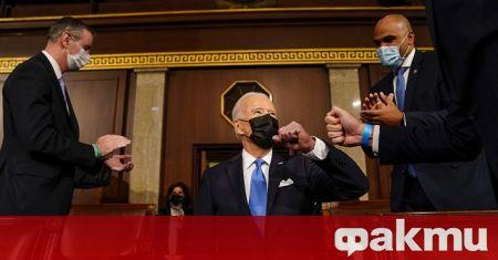 Президентът на Съединените щати Джо Байдън обяви, че страната му