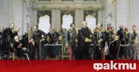 На 13 юли 1878 г. е подписан Берлинският договор. Той