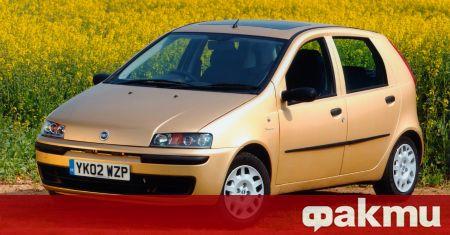 Stellantis обяви, че след две години Fiat ще покаже нов