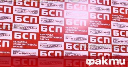 От БСП-Варна свалят доверието си от своя депутат от 3-ти