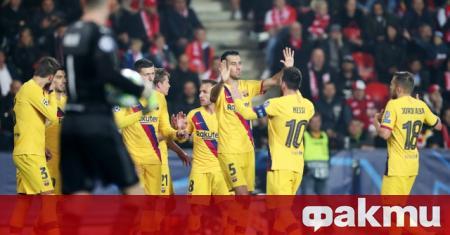 Ръководството на испанския шампион Барселона е предложило нова корекция на