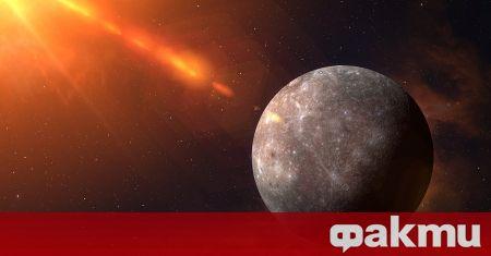 """Тази година Меркурий ще бъде """"ретрограден"""" три пъти. Това ще"""