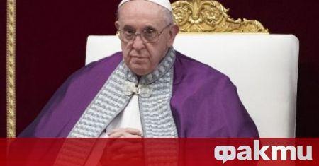 Папа Франциск призова хората да се опълчат на организираните престъпни