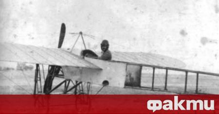 На 13 август 1912 г. се повежда първият полет на