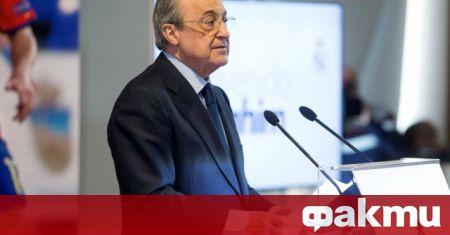 Флорентино Перес ще продължи да бъде президент на Реал Мадрид